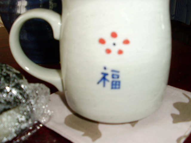 20080101_03_31